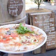 福岡県の添田町にヒシミツっていうイタリアンのお店がオープンしたんだってぇ 元酒蔵を改装したレストランで1800円のランチは焼きたてピザが食べ放題らしい 明日にでもドライブに行ってみようかな tags[福岡県]