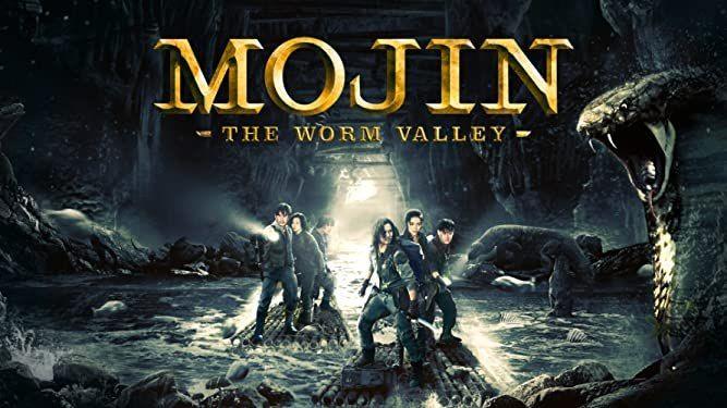 فيلم الاكشن والإثارة Mojin The Worm Valley مترجم كامل للعربية Movie Posters Movies Poster