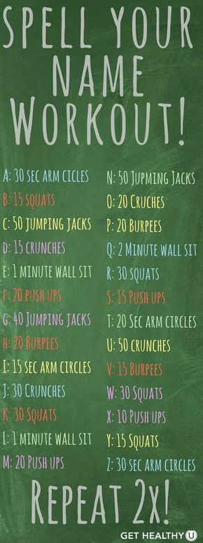 The Best 10-Minute Workouts For Busy Days - Get your body moving with this super quick spell your name workout and then try our killer 10 minute workouts to top it off for a calorie scorcher!