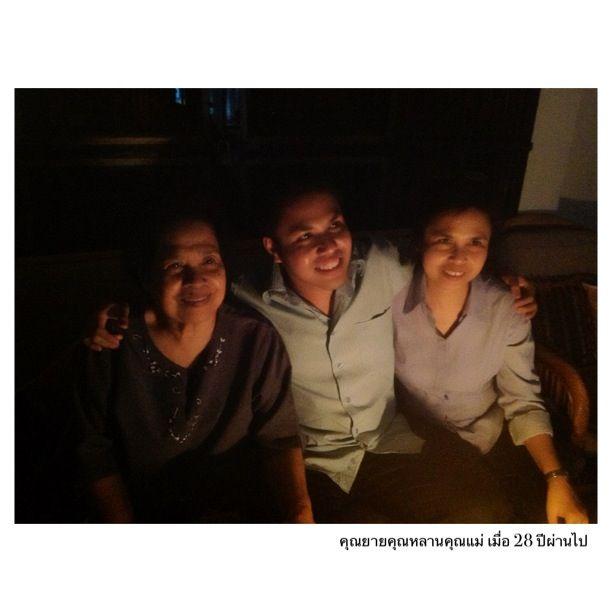 My lovely family