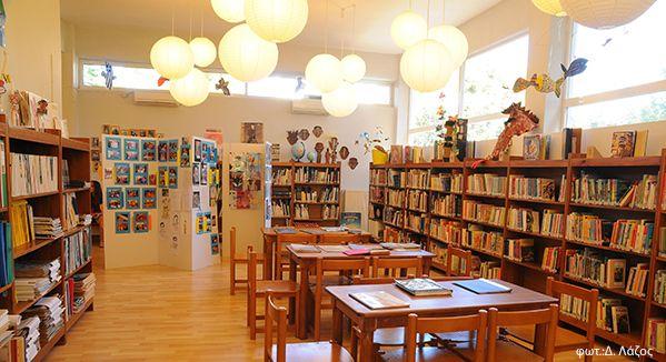 Searc παιδική βιβλιοθήκη Κηφισιάς