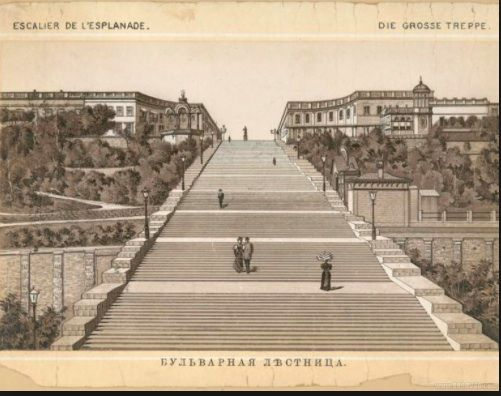#THE STEPS, which made Odessa famous!