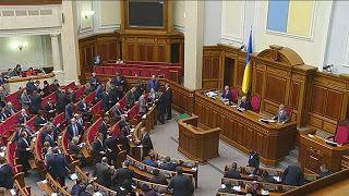 Новая сессия Верховной Рады Украины: договорился ли парламент? #maidan