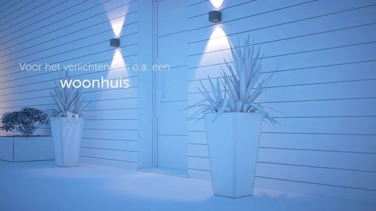Promofilm in-lite buitenverlichting ACE HD