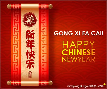 Scroll down to know more about Chinese New Year celebrations.
