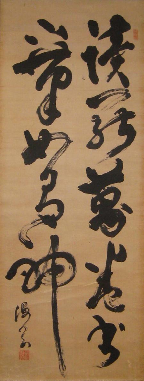 Calligraphy Kim Gyu-jin late 19th c.