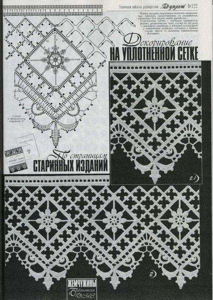 Häkelanleitungen - Duplet No. 122 Russian crochet patterns - ein Designerstück von Duplet bei DaWanda