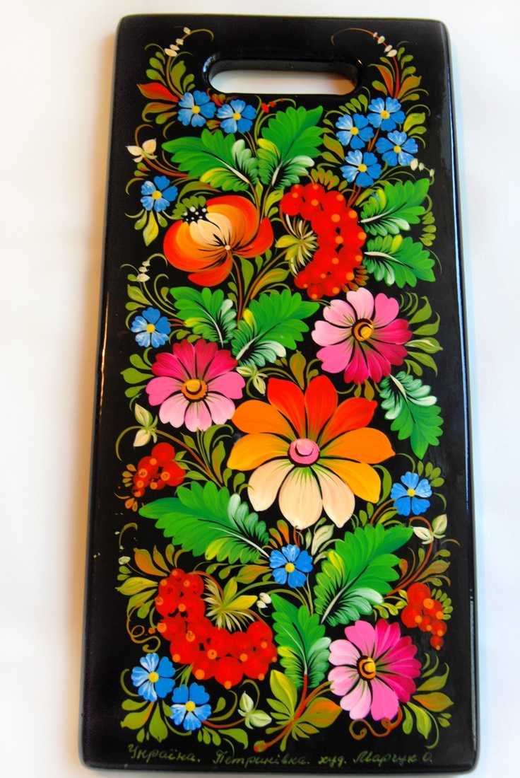Ukrainian Petrykivka Lacquer Hand Painted Cutting Board.