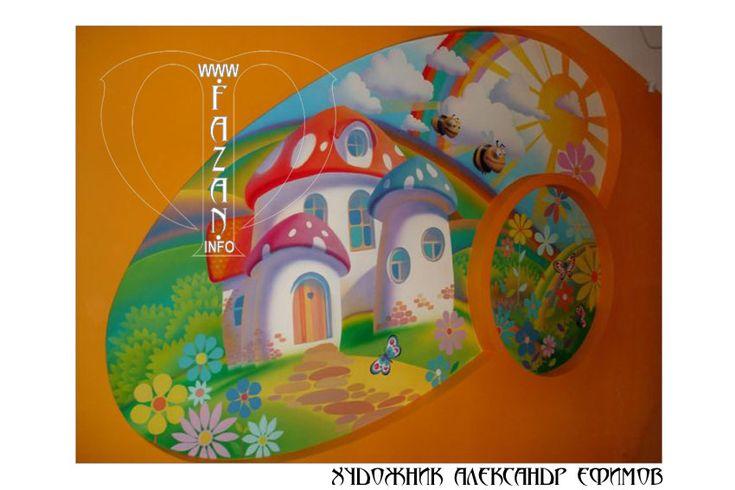 Художественная роспись стен в детской комнате, фото 01.
