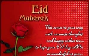 As Ramadan Ends: An #EidMubarak & A Prayer