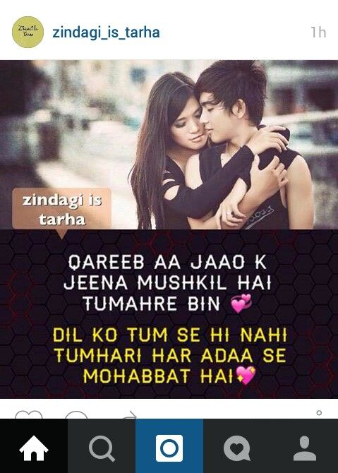 1000+ images about Love quotes on Pinterest | Love status, Hindi ...