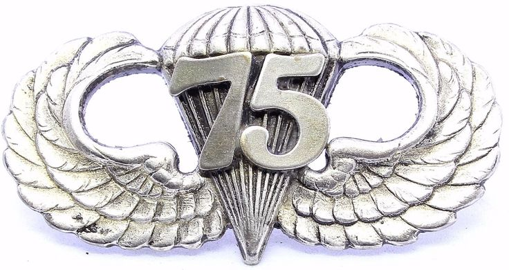75th Airborne Ranger Jump Wing Badge US Army Parachute Infantry Regt Pin