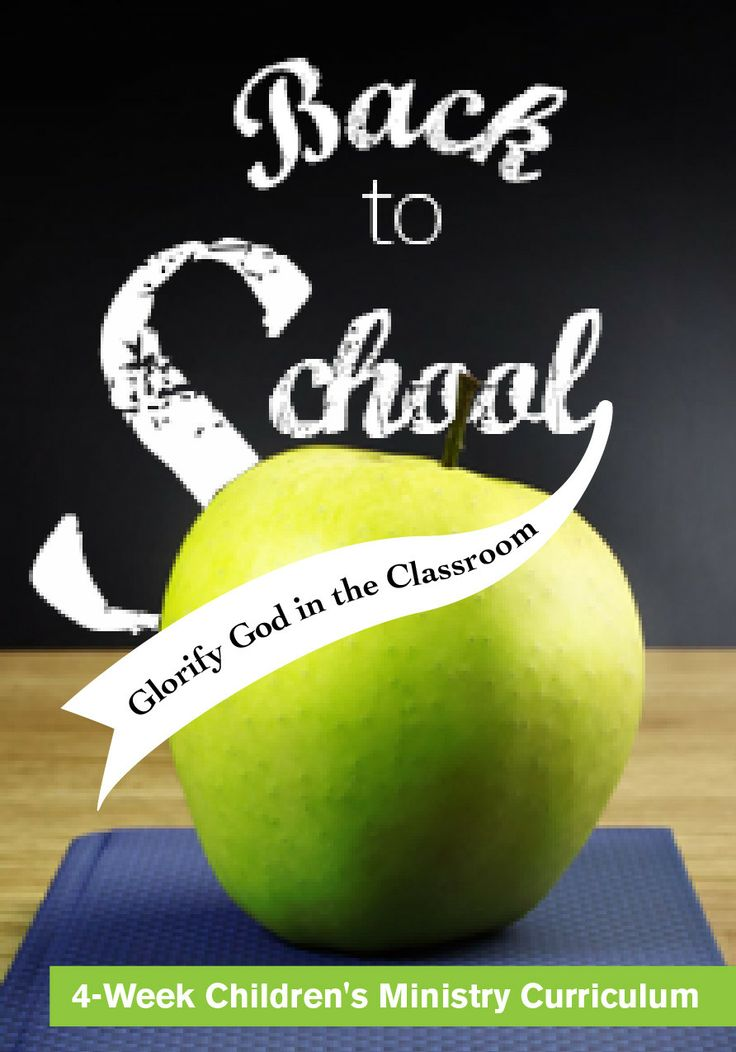 Back to School 4-Week Children's Ministry Curriculum