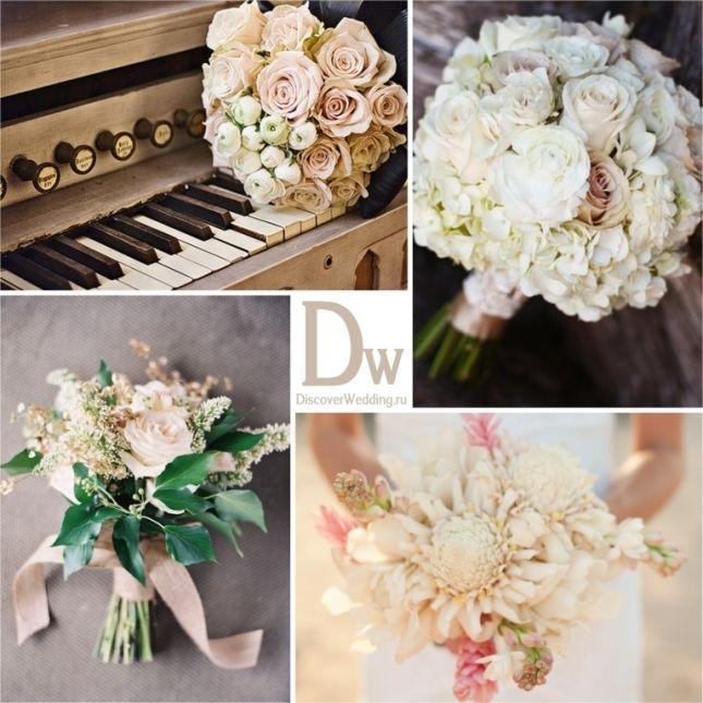 Свадьба в бежевом цвете | DiscoverWedding.ru