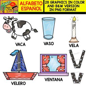 Spanish Alphabet Clipart Set Letter V 28 Items Letter V Spanish Alphabet Alphabet Clipart