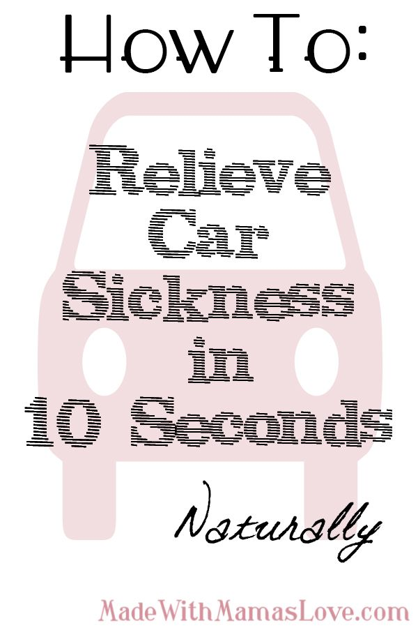 Two years ago, while driving down a winding canyon, all three (husband, sister-in-law and I) in the backseat, got carsick {at the same time}. This was about to be disastrous. Down went the windows ...