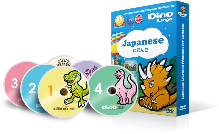 How to teach children Japanese and Japanese teaching materials  ..Make use of language learning DVDs for kids  Language DVDs come handy , especially fro busy parents, as they repeat useful words and phrases in a fun and interesting way Check them out, Look for something that is specifically for kids, that uses games and songs and has well-structured levels.  http://dinolingo.com/blog/2015/03/26/how-to-teach-children-japanese/#.VZuYKvntmko   #japanesedvd   #learnjapanese   #japanese
