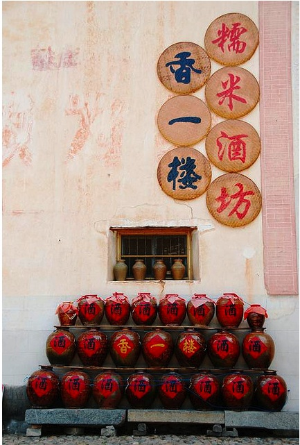 Rice wine, Chinese and Rice on Pinterest