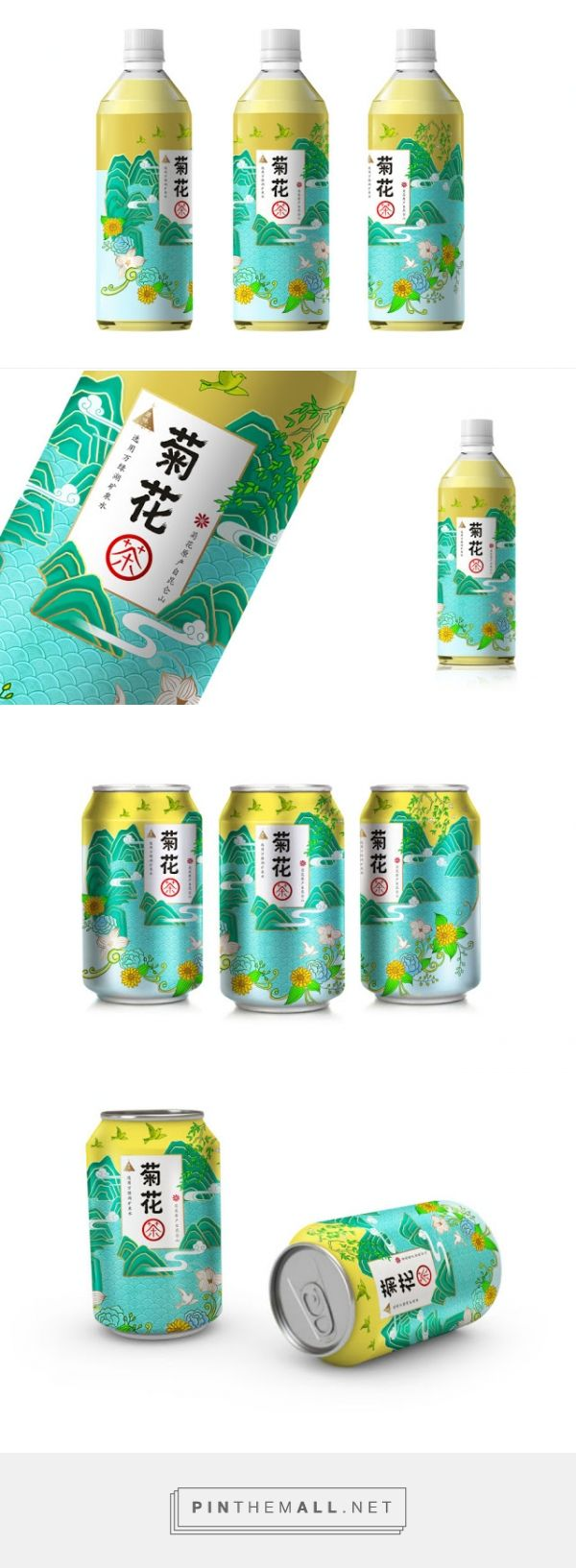 The Origin Chrysanthemum Tea by mmoowww. Pin curated by #SFields99 #packaging #design