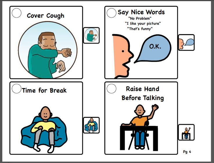 french how to say break time