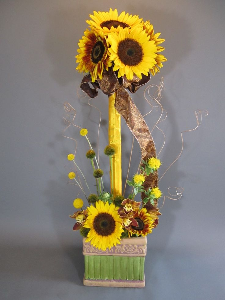 Topiary Sunflowers | Sunflower Topiary