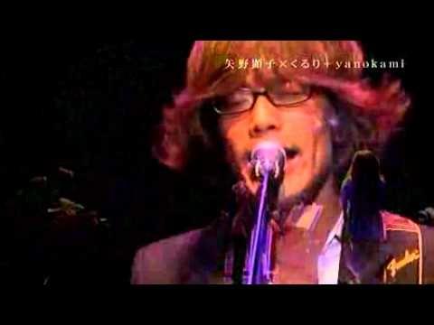 くるり × 矢野顕子 + Yanokami - ばらの花 & presto