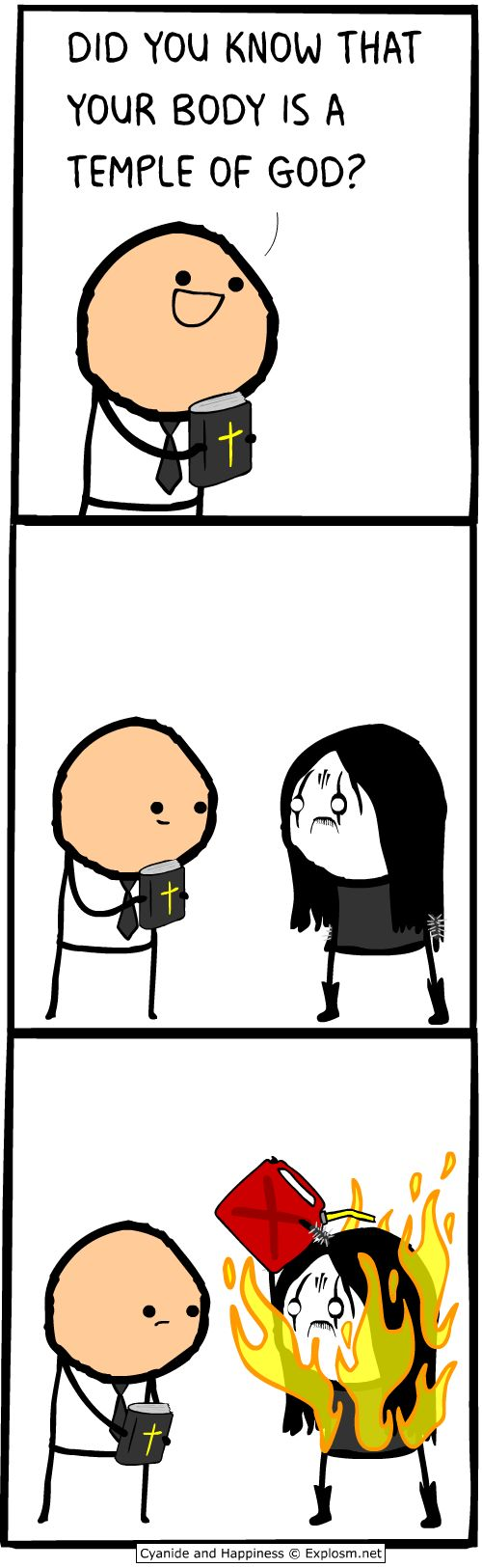 Comic for 2017.02.26