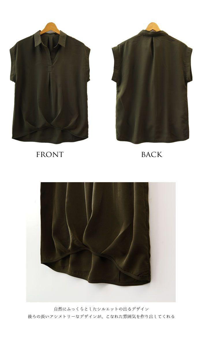 【楽天市場】スキッパー シャツ 半袖 レディース テロン テロシャツ とろみ フレンチ ゆるシルエット 柔らか 涼しい 大人 ビックシャツ 襟抜き こなれ シンプル ゆうパケット対応 86203023:snowdrop