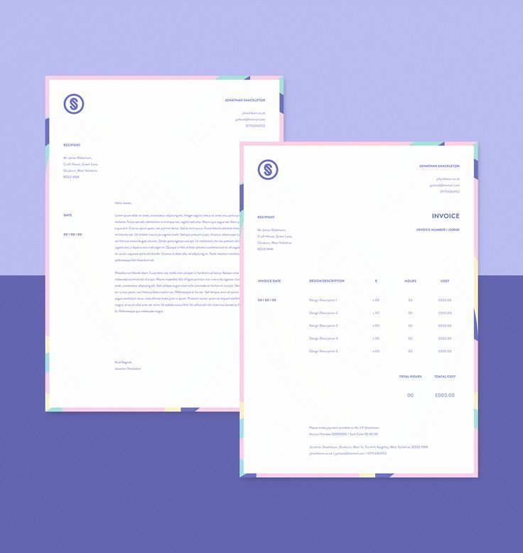 Invoice and Letterhead — Playful professional fun bright pattern feminine bold border
