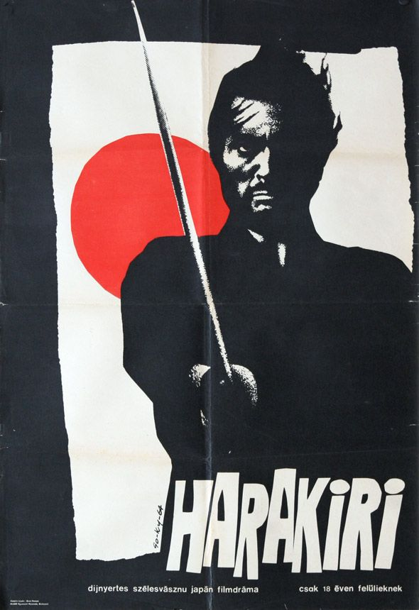 "Harakiri (1962) ""Seppuku"" Hungarian vintage movie poster.  	 Artist by : SO-KY"
