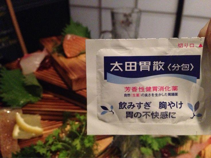 みなさんおはようございます(^_^)v  ふと思うのですが、これって飲む前に飲むんでしたっけ?飲んでから飲むんでしたっけ?な〜んて考えてたら朝〜(笑