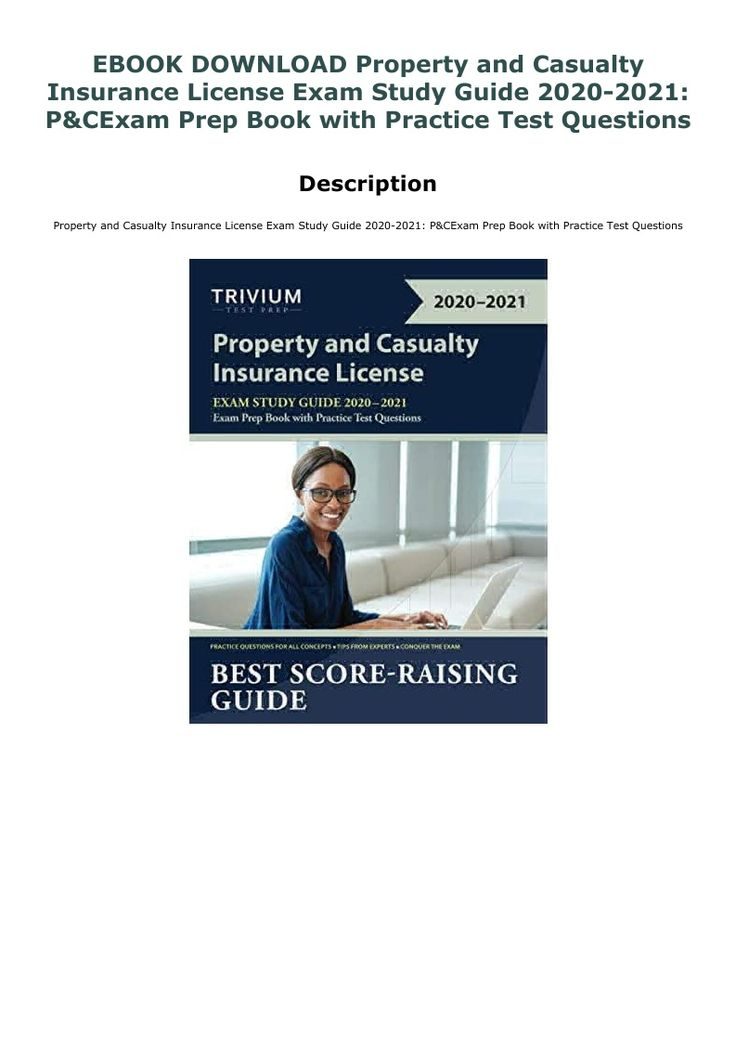 louisiana property and casualty insurance study guide pdf