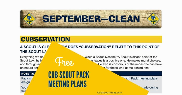 Save planning time every month by using these FREE Cub Scout pack meeting plans. Developed by BSA, the plans are a great resource for us!
