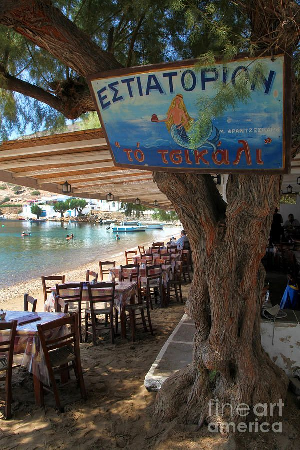 Taverna by the sea on the Bay of Vathy in Sifnos, Greece. Had one of the best burgers of my life there. I think it must have contained an entire stick of butter.