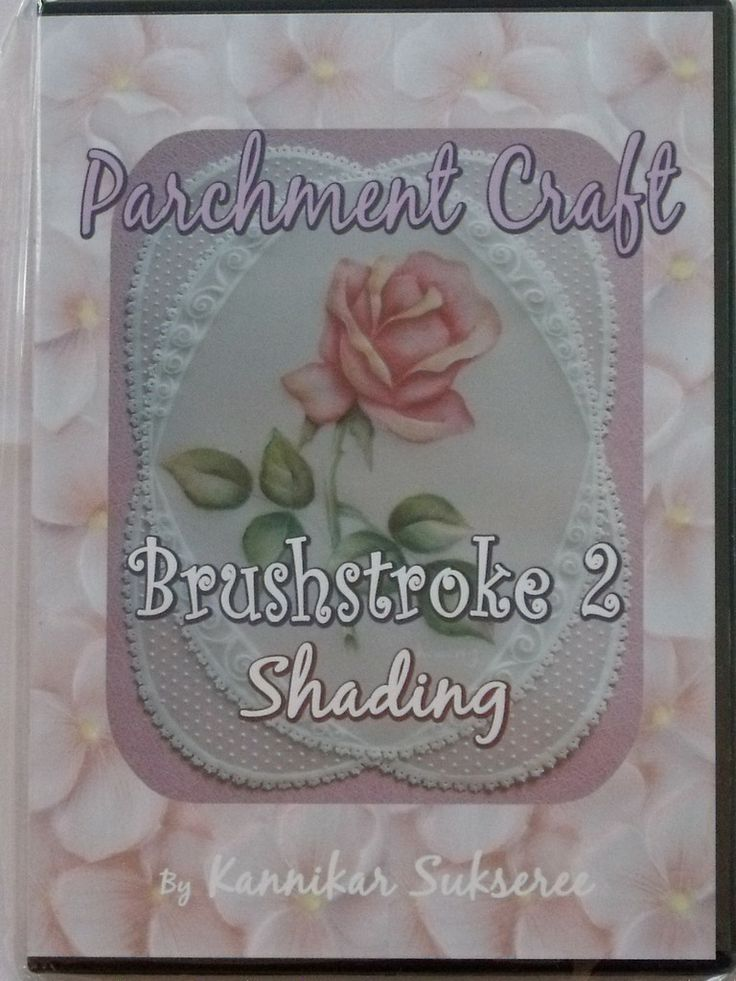 BRUSHSTROKE 2 SHADING DVD BY KANNIKAR SUKSEREE    Kannikar Sukseree is delighted to share with you how she paints her beautiful flower designs on parchment papers.  She explains shadow/ highlight concept in detail.  However she focuses on painting on parchment assuming you have basic parchment craft skills - Embossing and Lace Making.  No prior painting experience is required.