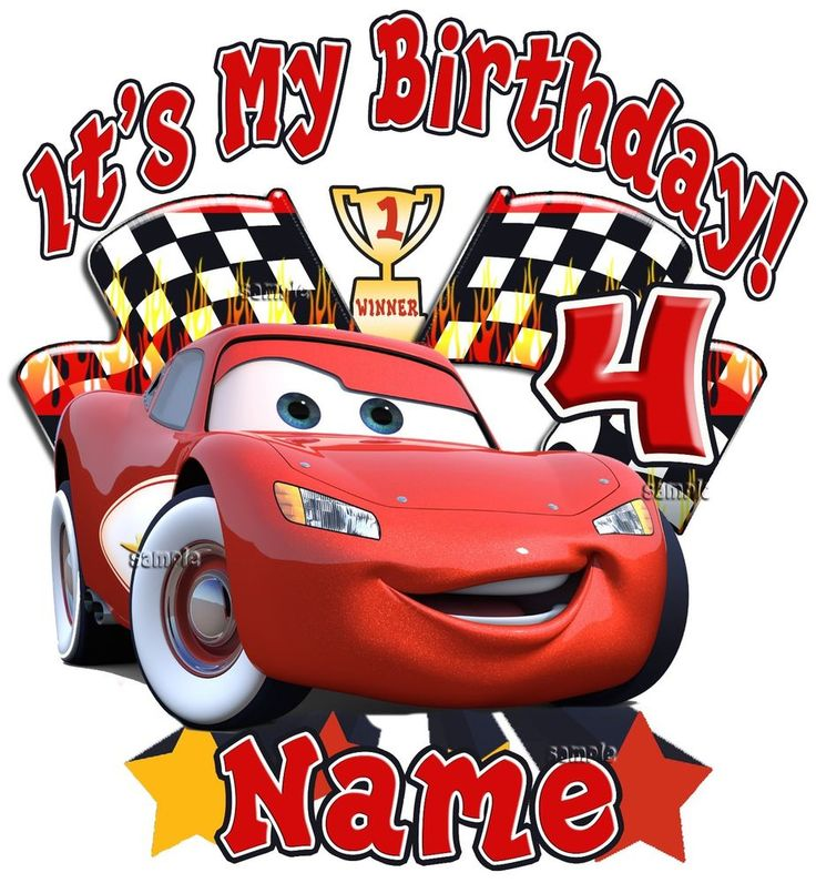 car disney lightning mcqueen white personalized birthday t shirt add name lightning mcqueen. Black Bedroom Furniture Sets. Home Design Ideas
