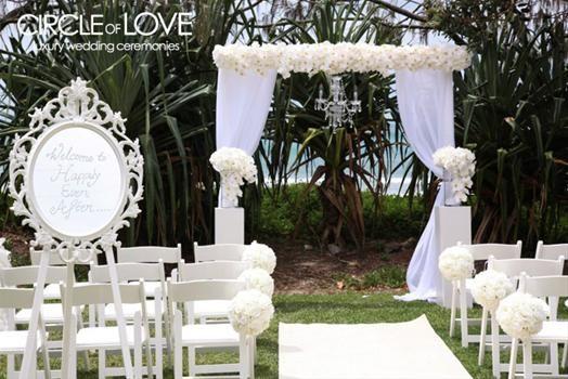 wedding arches for indoor weddings   Wedding Arch Sydney
