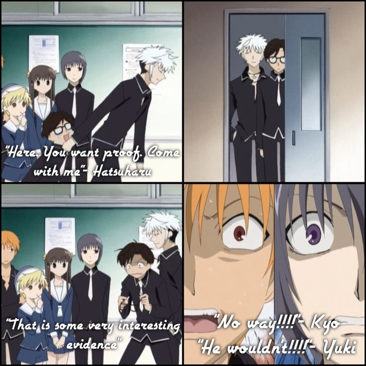 Lol! That random moment were Haru needs to prove that his hair is all natural by taking the student president into the mens room...
