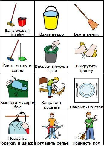 Уборка_1: