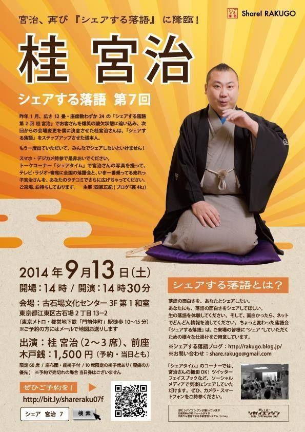 share07miyaji.jpg (595×842)
