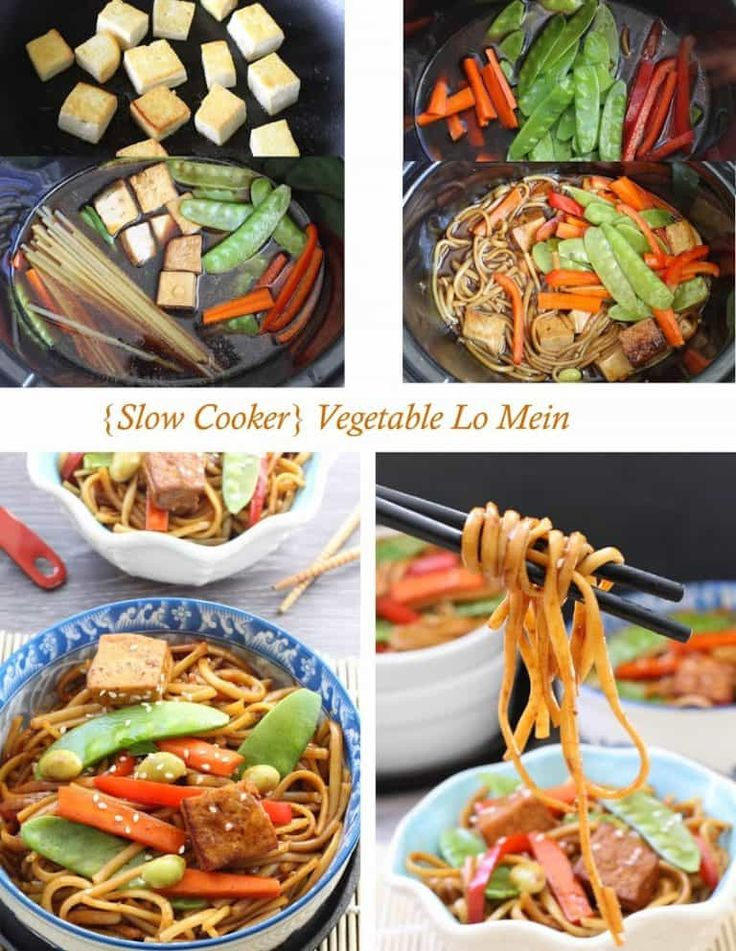 Slow Cooker Vegetable Lo Mein makes the perfect easy weeknight meal! Best of all, takes only a few minutes to put together with the most authentic flavors! Way better than takeout!