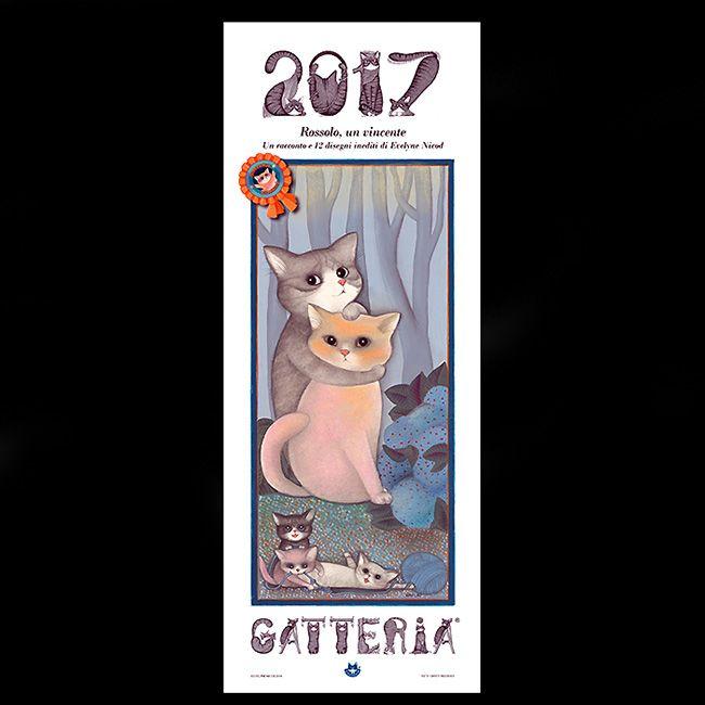 www.smagatto.it shop calendari-e-agende calendario-da-parete-gatteria-2017