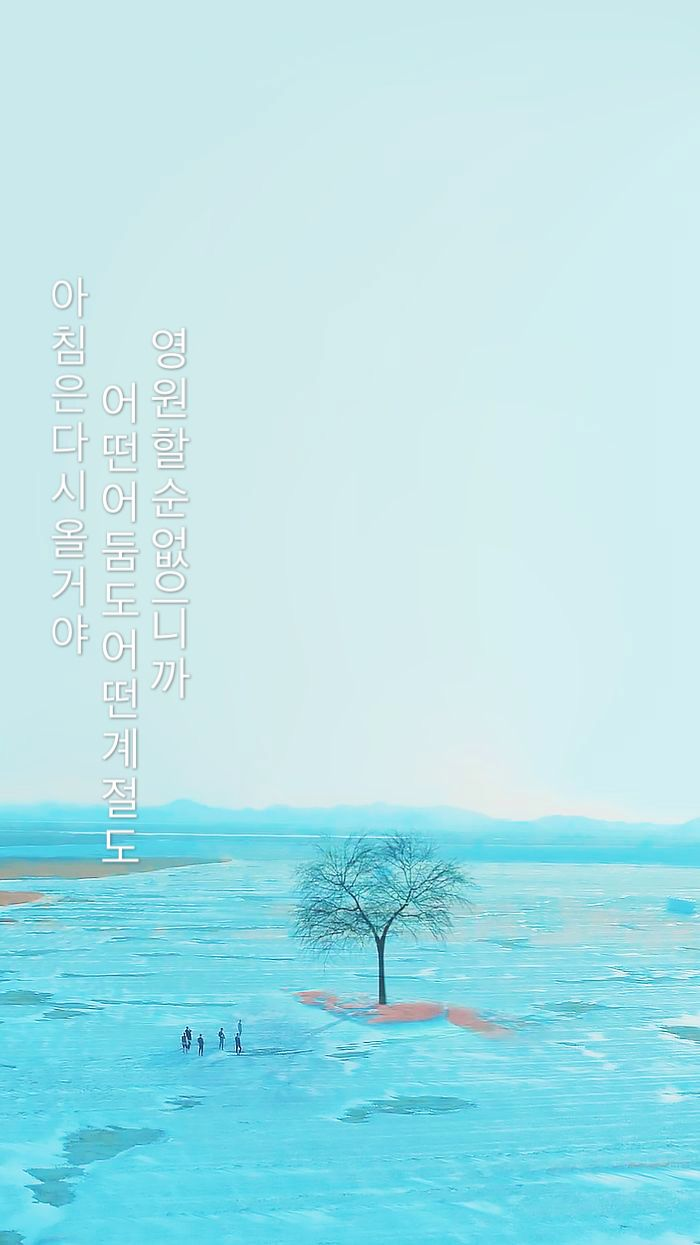 Bts Iphone Wallpaper Spring Day Spring Day Iphone Wallpaper Phone Wallpaper Bts wallpaper spring day