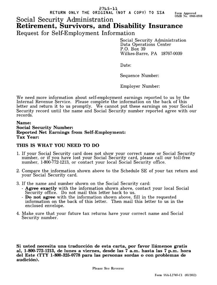 Employment Verification Letter Internet Marketing Working From
