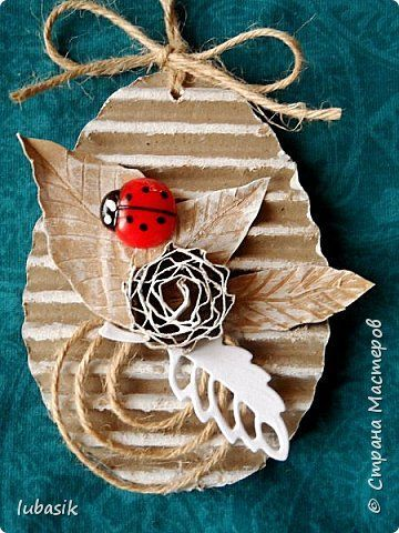 Уже почти все в СМ готовятся к великому празднику Пасхи, делая поделки. Я тоже каждый год стараюсь ь сделать пасхальные сувениры своими руками. Обожаю использовать в своих работах бросовый материал - картон, яичные лотки.  Эти декоративные яйца вырезала из двух слоёв тонкого гофрированного картона. Декор - скрапбумага, дырокольности, квиллингцветочки. Кстати эти цветочки в технике квиллинг и многие вырубки прислала мне чудесная мастерица СМ Мариночка - MarMik - настоящая скрапволшебница. с…