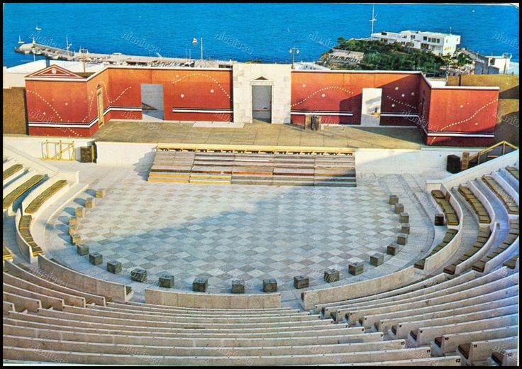 Βεάκειο θέατρο.