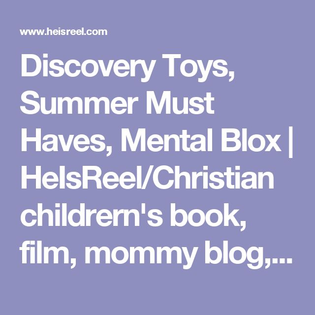 Discovery Toys, Summer Must Haves, Mental Blox | HeIsReel/Christian childrern's book, film, mommy blog, discovery toys