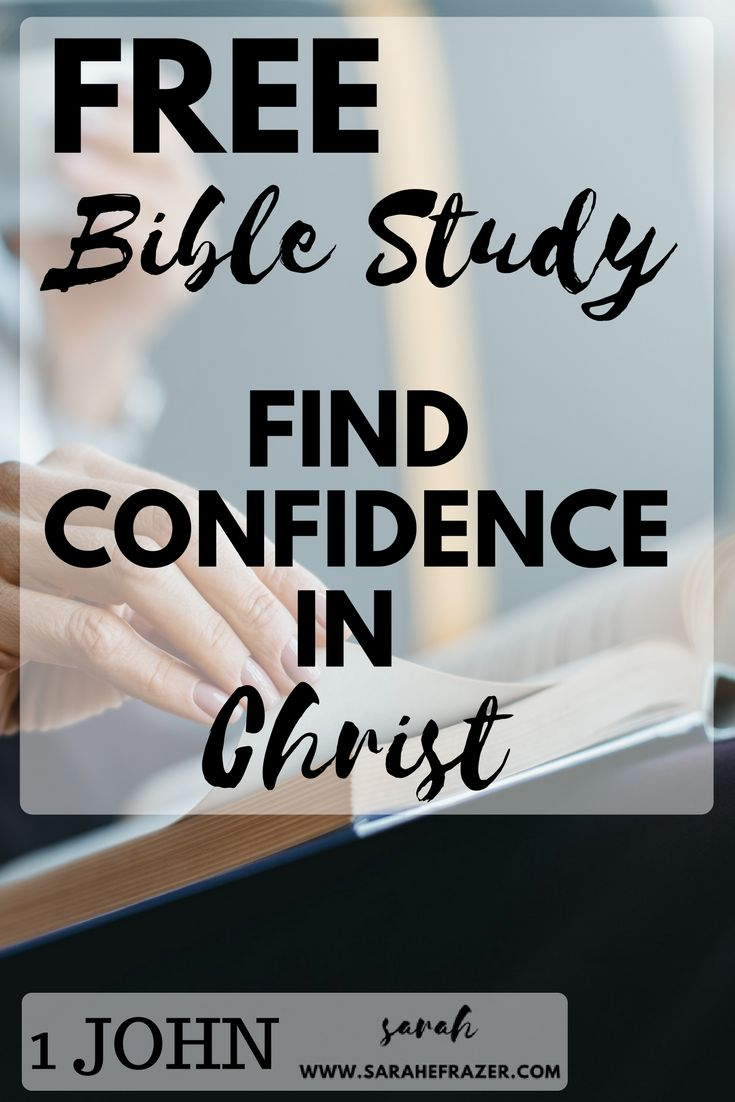 Free Bible study plan| Bible Reading Plan on I John| Bible Reading |free Devotional| Devotional for Women Struggling with Whether They Are Saved