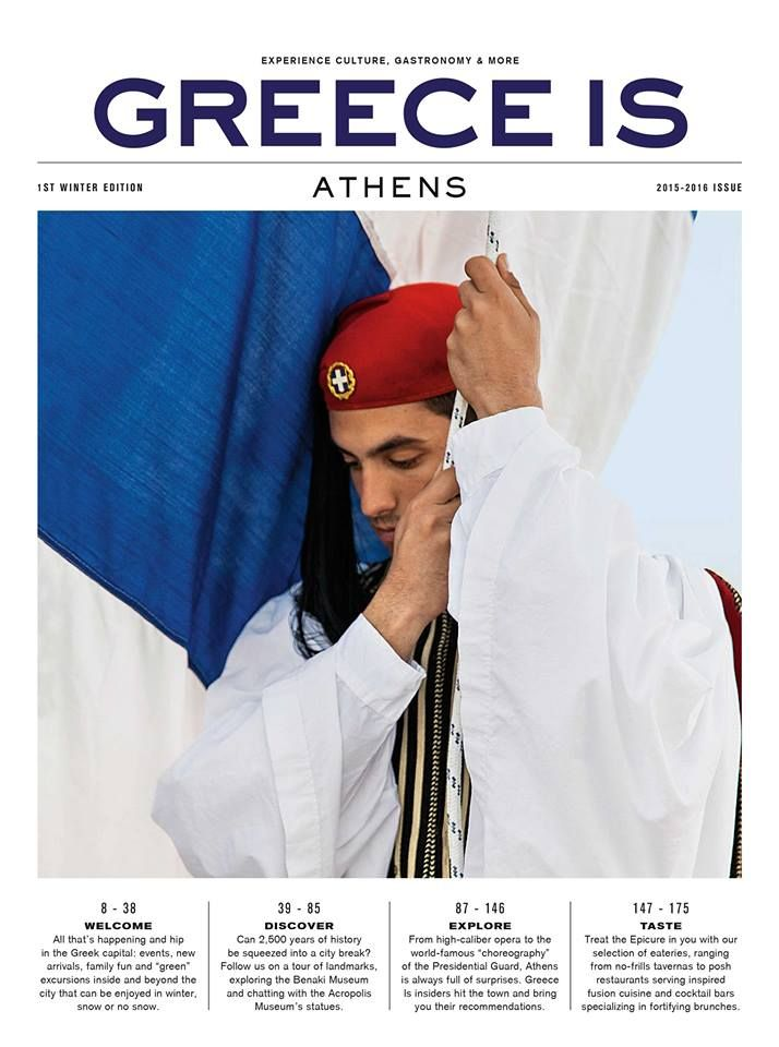 Proudly introducing the sixth edition of Greece Is: Athens, the 1st Winter Edition.