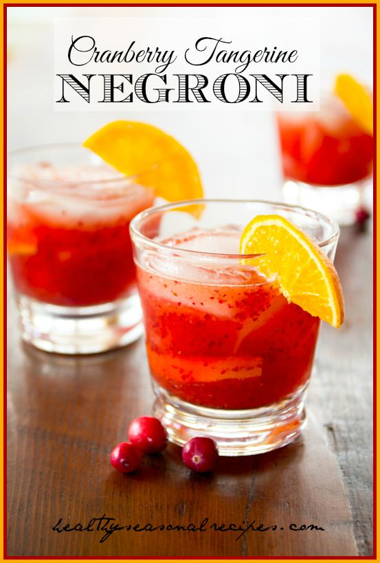 Cheers everyone! How about a Cranberry Tangerine Negroni  for Thanksgiving   Healthy Seasonal Recipes @Katie Webster